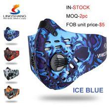 Face Shield Duo International Multifunctional Original Headwear