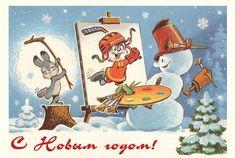 Советские новогодние открытки Владимира Зарубина   Художественная мастерская