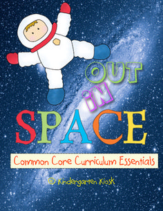 Confidently teach the Common Core Standards by taking your students, Out in Space!