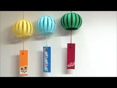 (画用紙)夏の飾り 簡単で可愛い風鈴の作り方【DIY】(Drawing paper)Easy and cute Wind bell Paper Rosettes, Paper Flowers, Origami Paper Art, Paper Crafts, Diy Crafts For Kids, Arts And Crafts, Diy Wind Chimes, 3d Quilling, Christmas Makes