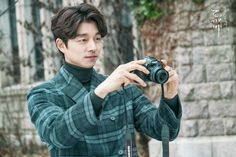 Dokebi Gong Yoo