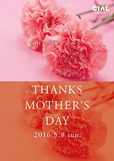 CIAL THANKS MOTHER'S DAY