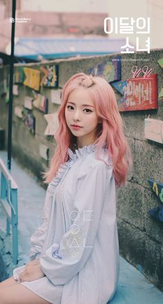 ViVi - Every Day I Love You teaser picture