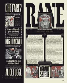 RANE II by Micaela Bonetti, via Behance