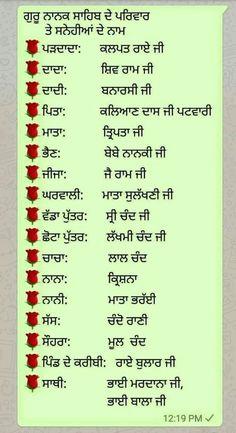 Sikh Quotes, Gurbani Quotes, Desi Quotes, Cute Quotes, Guru Granth Sahib Quotes, Sri Guru Granth Sahib, Sikhism Religion, Guru Nanak Wallpaper, Guru Nanak Ji