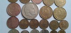 Те, у кого остались монеты СССР, могут стать миллионерами http://bigl1fe.ru/2016/12/21/te-u-kogo-ostalis-monety-sssr-mogut-stat-millionerami/