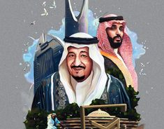 Saudi National Day on Behance National Day Saudi, Happy National Day, Disney Character Sketches, Character Art, Cute Laptop Wallpaper, Fashion Figure Drawing, S Love Images, Building Illustration, Arabic Calligraphy Art