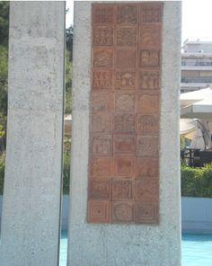 Αναμνηστική στήλη ύψους 15 μ. με γλυπτές διακοσμήσεις με τις οποίες η Νέα Σμύρνη συνδέεται με τις χαμένες πατρίδες της Ιωνίας (έργο του Νεοσμυρνιώτη Β. Καπάνταη) Windows, Ramen, Window