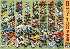 Tamiya first 100 RC models from 1976 to 1991 Tamiya Model Kits, Tamiya Models, Rc Chassis, Rc Kits, Johnny Lightning, Pick Up 4x4, Rc Off Road, Rc Cars And Trucks, Mini 4wd