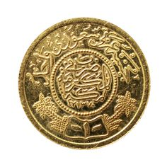 Saudi Arabia Gold Guinea .2354 oz of Gold http://www.gainesvillecoins.com/