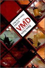 VMD 디자인 마케팅: 고객을 한 눈에 사로잡는 상업공간의 개정판  조윤아 저 | 이담북스(이담Books) 18,000원 2012년 3월 PART 1. VMD(Visual Merchandising)  1. VMD의 개념  2. VMD의 필요성  3. VMD의 구성요소와 기능분류  4. 마케팅의 정의  5. 디스플레이와 VMD의 연관성   PART 2. 쇼윈도 디스플레이  1. 개념  2. 구성요소  3. 기능  4. 형식   PART 3. 외식업소의 VMD 구성요소  1. 외식업소 외부(Ecterior)의 시각적 요소  2. 외식업소 내부(Interior)의 시각적 요소   PART 4. 실내 마감재와 디자인 요소  1. 바닥재  2. 벽재  3. 천장재  4. 실내 마감재의 계획   PART 5. 쇼윈도 디스플레이를 위한 VMD 제반요소  1. 연출계획  2. 구매시점계획  3. 색채계획  4. 조명계획   PART 6. 상업공간 쇼윈도 디스플레이를 위한 VMD 연출계획