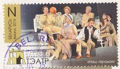 BELARUS - stamp