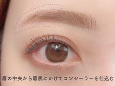 簡単なのにマネしたら即今っぽ顔に♡垢抜けを叶える眉メイクテク5選 | michill(ミチル) Makeup Cosmetics, Beauty Makeup, Snoopy, Make Up, Author, Make Up Beauty, Makeup, Maquiagem, Gorgeous Makeup