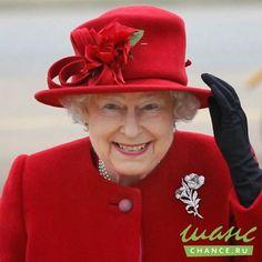 Ее Величество Королева Елизавета II — по-прежнему одна из самых важных персон в мире.