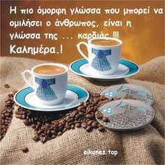 Night Pictures, Coffee Time, Good Morning, Life Quotes, Messages, Tableware, Mornings, Cupcake, Teaching