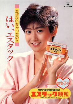 岡田有希子は永遠のアイドルだ。没後30年で振り返る画像集