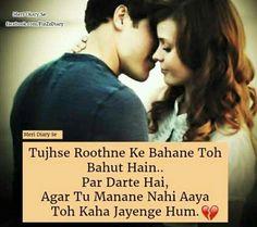198 Best Love Punjabi Shyrii Images Hindi Quotes Punjabi Love