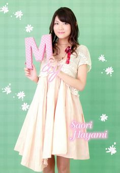 Saori Hayami Saori Hayami, Lovers, Actresses, Female, Girls, Anime, Celebs, Female Actresses, Toddler Girls