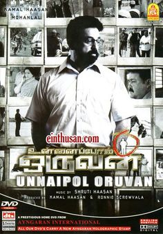 Unnaipol Oruvan Tamil Movie Online - Kamal Hassan and Mohanlal. Directed by Chakri Toleti. Music by Shruti Haasan. 2009 [U/A] w.eng.subs