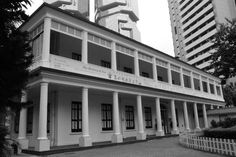 Old Hong Kong - Tea Museum
