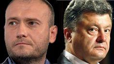 Анатолий Вассерман Открытым текстом Ярош против Порошенко 24 07 2015