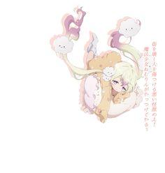 Nemurin.(Mahou.Shoujo.Ikusei.Keikaku)