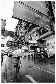 The Signs Watching Over Us - Mong Kok, Hong Kong.