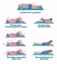 Accommodating a little being can take it's toll on our abdominals. Here are 5 exercises you can do to help the return of a flatter stomach after pregnancy. You Fitness, Fitness Goals, Flatter Stomach, After Pregnancy, Exercise, Comics, Books, Ejercicio, Libros
