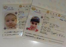 Personalized Baby Shower Vinyl Passport Holder