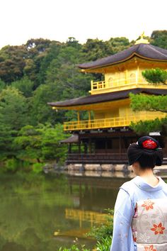 78 Best Japan Travels Images Japan Travel Countries Of The World