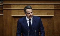 e-Pontos.gr: Κ. Μητσοτάκης: Τιμούμε την Ημέρα Μνήμης της Γενοκτ...