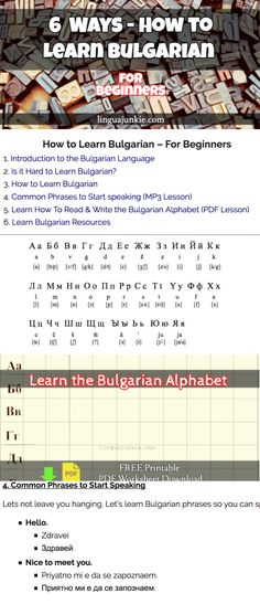 Learn Bulgarian with BulgarianPod101.com - YouTube
