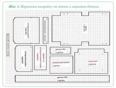 Diagram, Manualidades