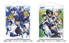 ダイヤのa 新作グッズ速報 dace goods ace of diamonds anime cards