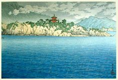 hanga gallery . . . torii gallery: Benten Island, Tomonotsu by Kawase Hasui