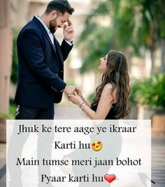here we have a good collection of romantic Shayari. These romantic Shayari will blow your . Love Quotes For Him Cute, Love Quotes For Him Boyfriend, Happy Love Quotes, First Love Quotes, Love Quotes Poetry, Couples Quotes Love, Love Picture Quotes, Sweet Love Quotes, Love Husband Quotes