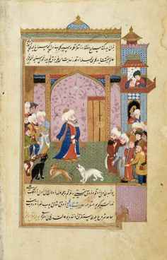 Dogs in a market listen to the famous Persian poet Rumi, who praises their attention and understanding. One of many illustrations made in the late 16th century by Turkish artists. I've read little of Rumi's poetry but have admired the bits that I have seen. His poetry and these illustrations make me think of the era when Turkish, Arabic and Persian were flowering languages whose writers produced works we still read today. I do wonder what life was like then.