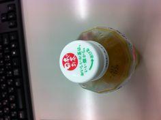 【おーいお茶】〜おいしいお茶は、いい畑から。〜       お茶の栽培にもチカラ入れてるよね、伊藤園。いいね!