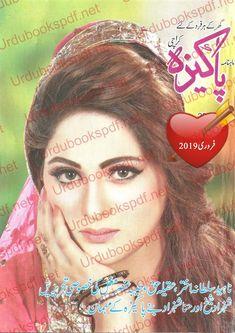 Love Short Stories, Urdu Novels, Famous Celebrities, Reading Online, February, Pdf, Books, Free, Livros