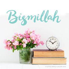 Bismillah Wall Sticker Mint Islamic Art by LittleWingsGallery