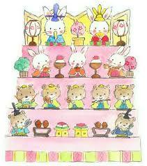 ひな祭り イラスト - Girl's Day dolls