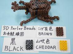 2017_1011_224308p1160698 3d Perler Bead, Food, Cold Porcelain, Insects, Essen, Meals, Yemek, Eten