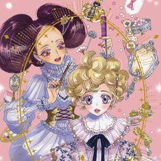 Anime Oc, Kawaii Anime, Anime Manga, Character Design Animation, Character Art, Pretty Art, Cute Art, Aesthetic Art, Aesthetic Anime