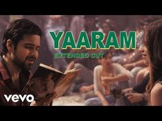 'Yaaram' from 'Ek Thi Daayan' is a beautiful song where Kalki Koechlin is see performing a piece on her guitar. This song features Sunidi Chauhan and Vishal . Latest Bollywood Songs, Bollywood Movie Songs, Hindi Movie Song, Hindi Movies, Bollywood News, New Latest Song, Latest Song Lyrics, Mp3 Song, Music Songs