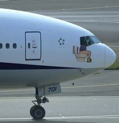 Mighty Lists: 10 funny airplane paint jobs