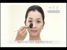 メイクを綺麗に仕上げる化粧筆の使い方(動画)|竹宝堂:ちくほうどう(熊野筆・化粧筆・メイクブラシ)