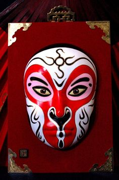 Large Chinese Opera Mask of the Monkey King