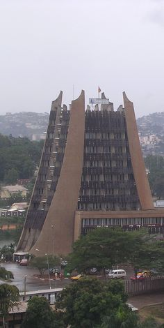 government building, Town Hall, Yaounde, Cameroon