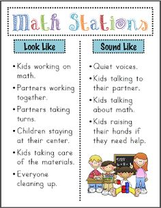 Mrs. Ricca's Kindergarten: Math Stations Poster {Freebie}