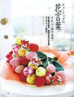 Flores de Tecido – Maria Asenova – Picasa Уеб Албуми